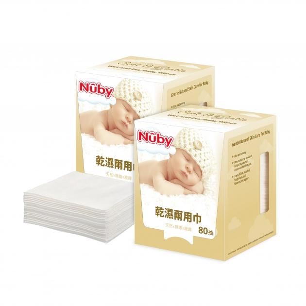 Nuby乾濕兩用巾(80抽) 2