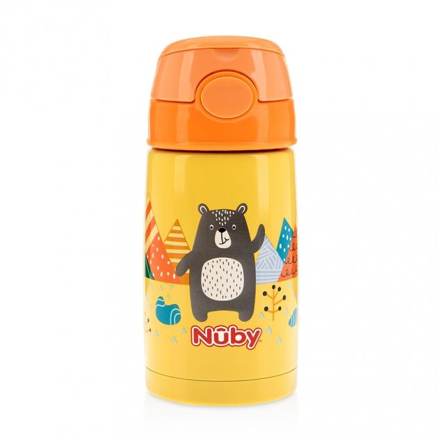 隨行杯(吸管)-探險小熊 1